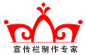 鸡西宣传栏_鸡西公交候车亭_鸡西精神堡垒_鸡西校园文化宣传栏_鸡西法治宣传栏_鸡西消防宣传栏_鸡西部队宣传栏_鸡西宣传栏厂家